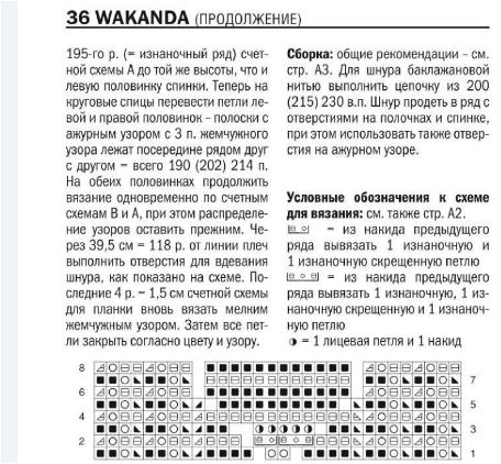Fiksavimas.PNG1 (456x422, 161Kb)