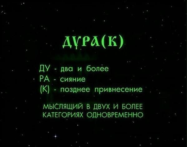 07787a35741b6643fa05f5cb79810cb2_i-2657 (600x474, 34Kb)