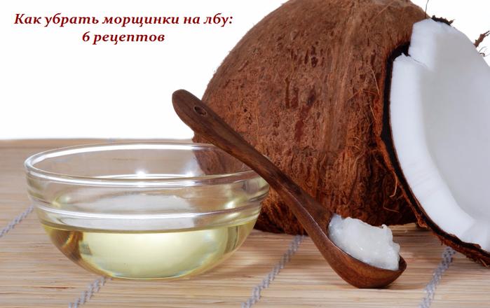 2749438_Kak_ybrat_morshinki_na_lby__6_receptov (700x440, 386Kb)