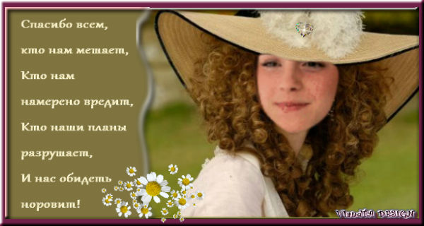 4026647_kollaj_ONA_v_shlyape (600x320, 41Kb)