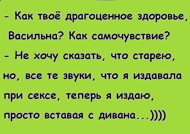 3416556_image_2 (604x428, 61Kb)