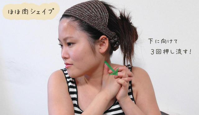 японская методика увеличения груди