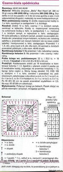 uLNAWoMoHqM (222x604, 154Kb)