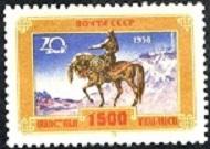 YtSU 2100 197 ������� �������� � ������� 1958� (190x135, 14Kb)