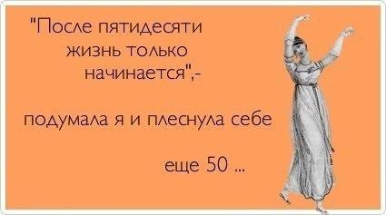 1339930497_atxpwyiifuo (425x237, 17Kb)