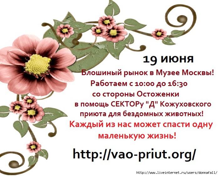 3363851_004372 (700x564, 252Kb)