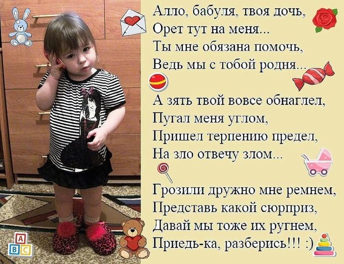 127454973_image (700x537, 142Kb)