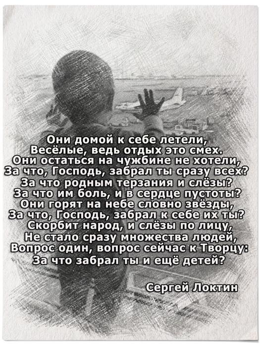 125963736_125949733_XXAqklDVHsk__1_ (525x700, 347Kb)