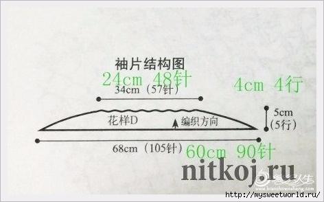 6 (472x294, 77Kb)