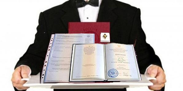 kupit-diplom-s-reestrom (596x298, 56Kb)