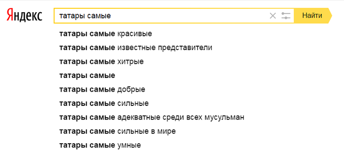 татары (700x310, 57Kb)