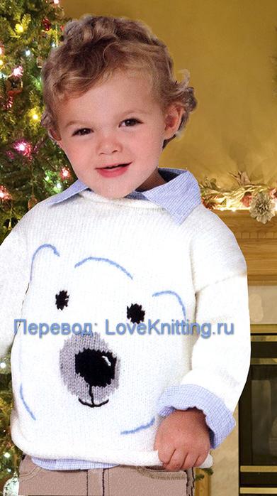 10 Пуловер с медведем МТ2 (391x700, 288Kb)