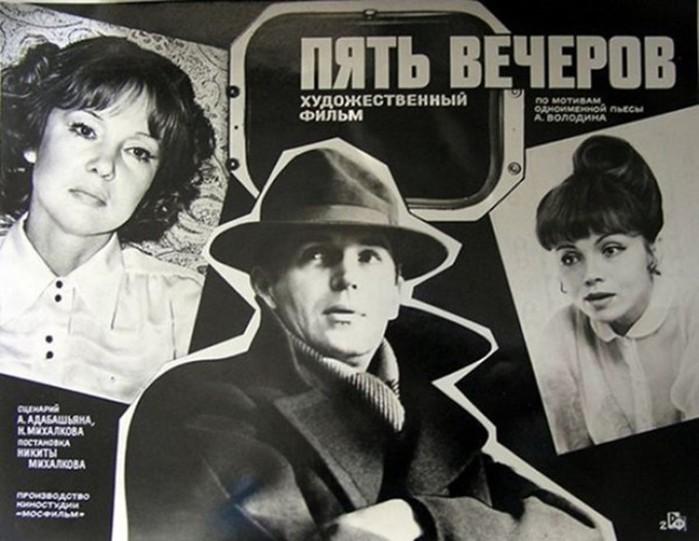Никите Михалкову – 70 лет. 13 главных фильмов в постерах для международного проката