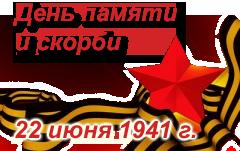 3517075_uszn41703_2_ (240x151, 54Kb)