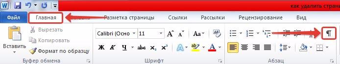 1 (694x132, 88Kb)