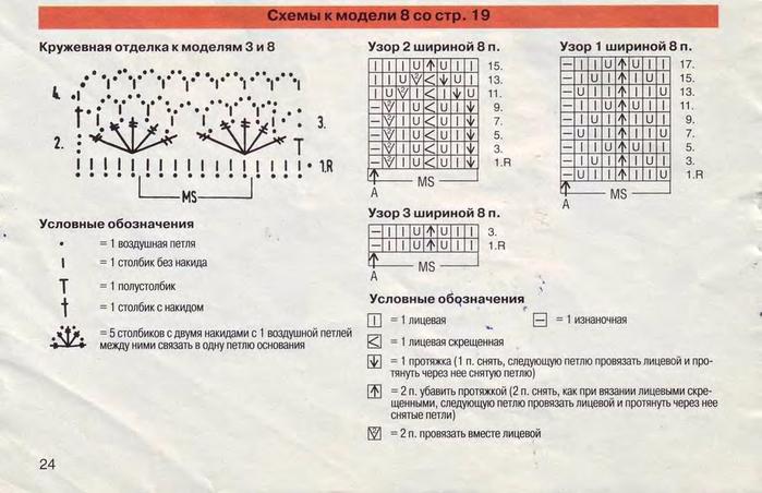 121160609_199703_24 (699x452, 294Kb)