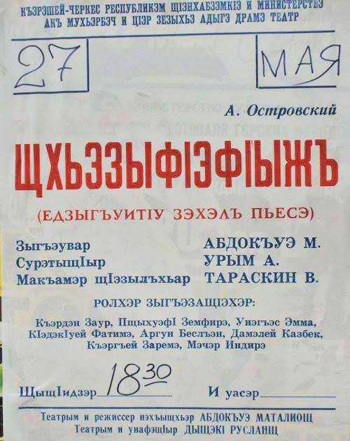 Русскре понрно с каликами 27 фотография