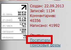 4 (232x164, 9Kb)
