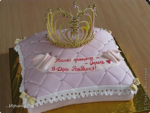 торт корона на подушке (520x390, 90Kb)