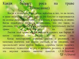 imagesроса толстой 2 (259x194, 75Kb)