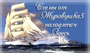 Бригантина.пр (300x178, 58Kb)