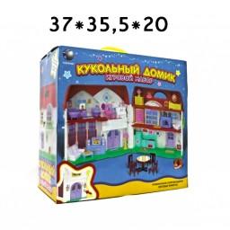 3937309_sku_46692256x256 (256x256, 18Kb)