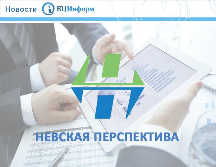 5582936_bci_nevskaya_perspektiva (700x542, 219Kb)