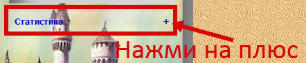 14 (442x92, 61Kb)