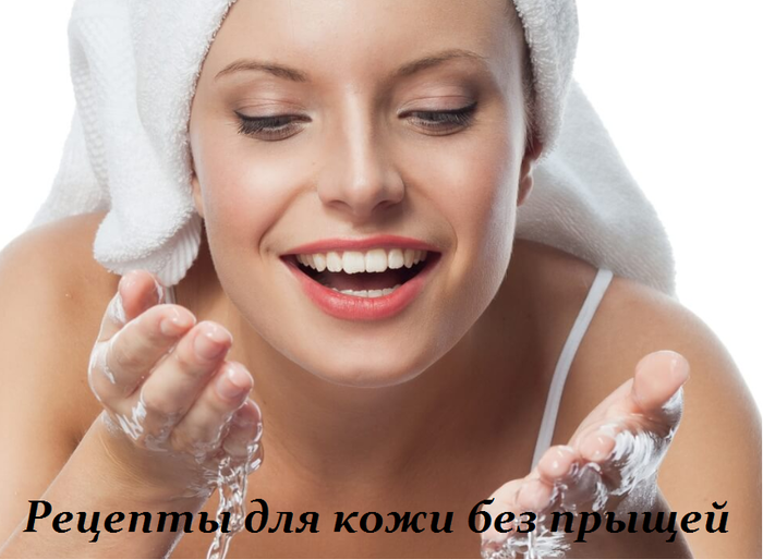 2749438_Recepti_dlya_koji_ot_prishei (700x514, 372Kb)