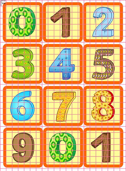 цифры картинки2 (518x700, 572Kb)