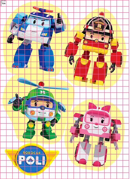 робокары (510x700, 542Kb)