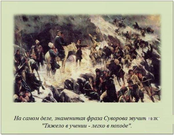 1466535390_3-www.radionetplus.ru (600x466, 208Kb)