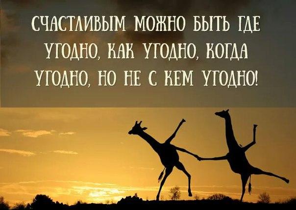 3768849_schast__ (604x428, 46Kb)