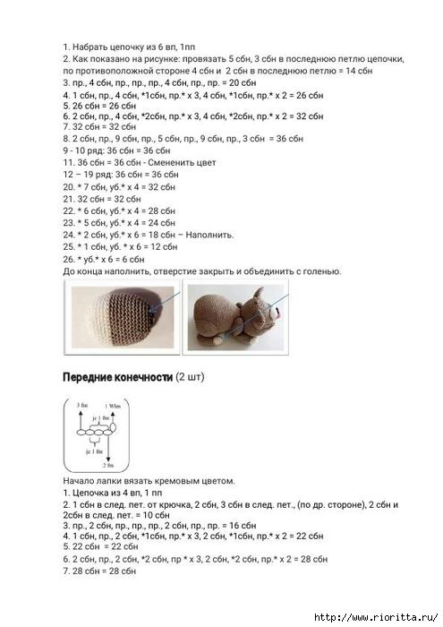 Р±Р± (16) (495x700, 135Kb)