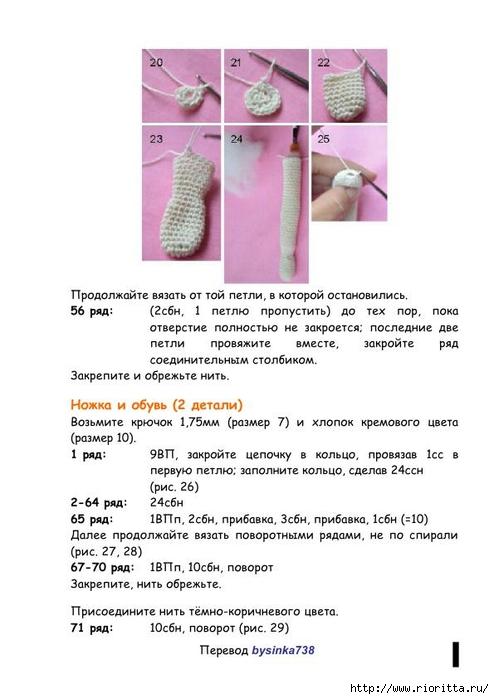 СЂСЂ (9) (494x700, 162Kb)