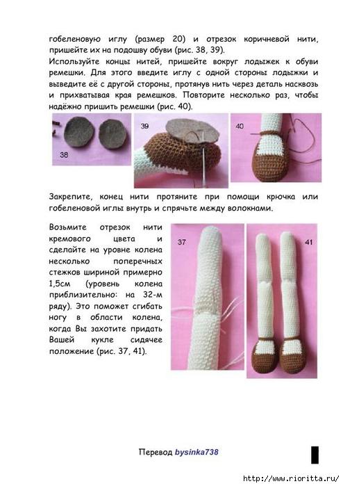 СЂСЂ (11) (494x700, 189Kb)