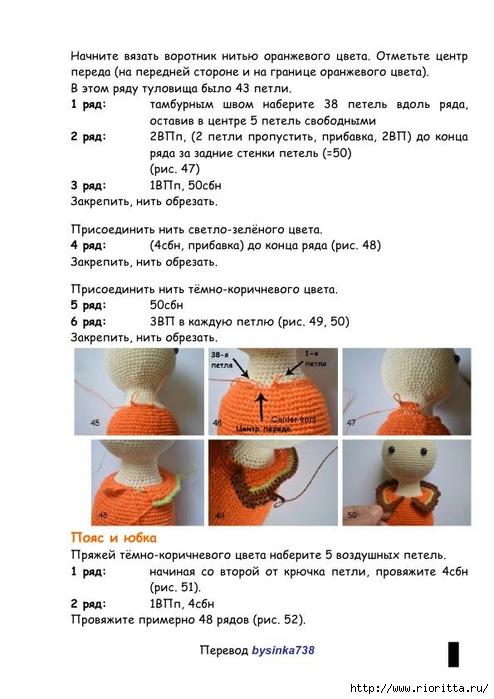 СЂСЂ (13) (494x700, 188Kb)