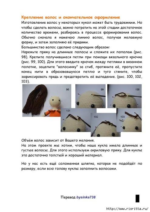 СЂСЂ (23) (494x700, 193Kb)