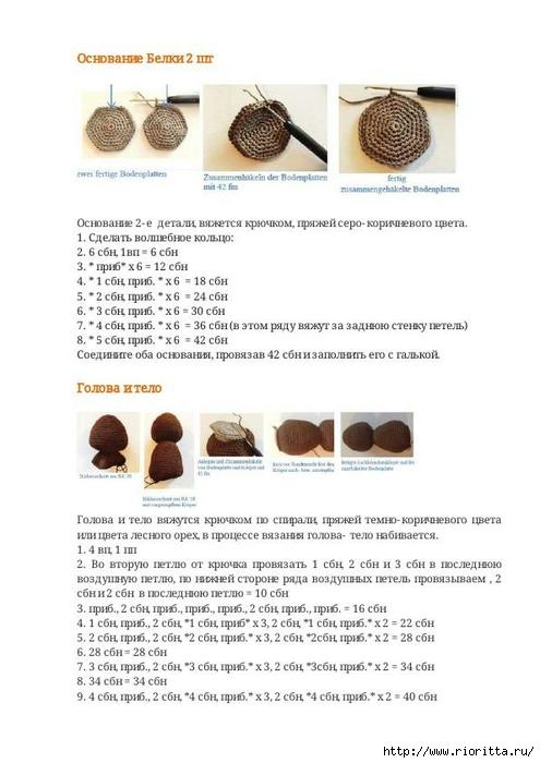 СЂРїСЂ (23) (495x700, 165Kb)