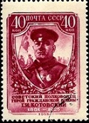 51.5.47 1х38 YtSU- 1873 Котовский (125x173, 23Kb)
