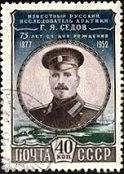 51.1.1.66 Георгий Седов (124x174, 16Kb)