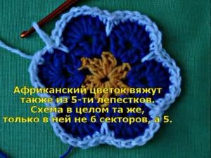 chekhol-na-taburet-kryuchkom-45-300x225 (300x225, 95Kb)
