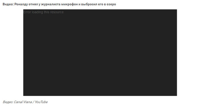 3342921_Error_loading (700x370, 18Kb)