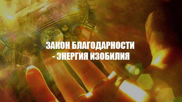 tumblr_nj99evulBR1teidppo1_1280 (600x338, 68Kb)