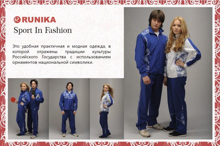 4552399_sportivnayajenskayaodejdaRUNIKA5 (700x467, 249Kb)