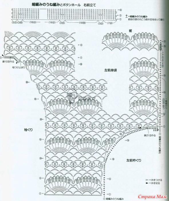 19837576_36005 (590x700, 133Kb)