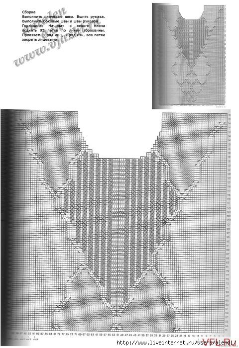 yyy4 (480x700, 260Kb)