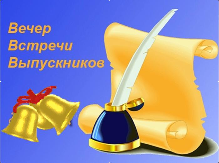 5227673_1326443829_clip_39 (700x523, 334Kb)