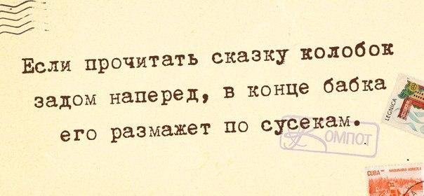 1405015305_frazki-3 (604x280, 173Kb)