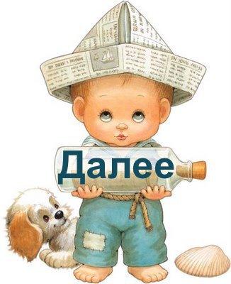 4809770_YaDetiMalchik0 (326x400, 29Kb)